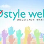 dstyleweb座談会
